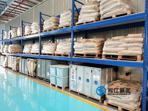 【生产现场】探访上海淞江集团橡胶接头生产车间